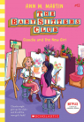 Claudia and the New Girl (The Baby-sitters Club #12)
