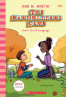 Jessi's Secret Language (The Baby-sitters Club #16)