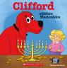 Clifford célèbre Hanoukka
