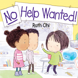 No Help Wanted!